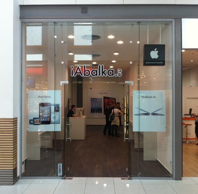 Магазин Apple Пловдив