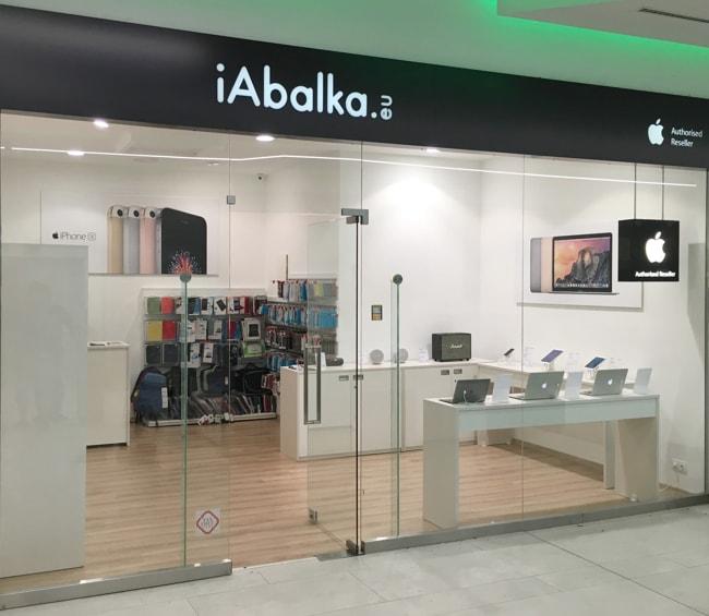 Магазин Apple София