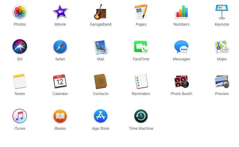 Вградени приложения