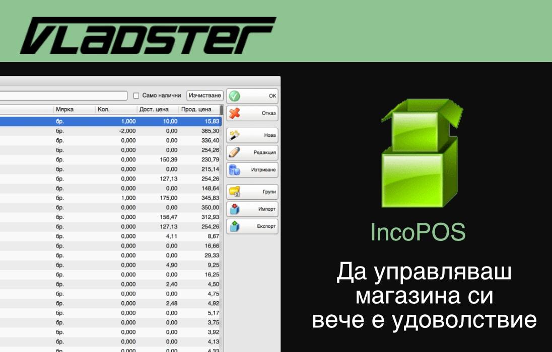 Складова програма за Mac